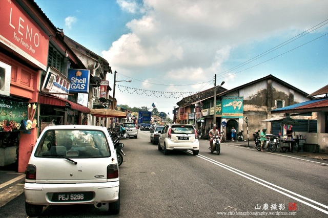 Balik Pulau, I Miss You